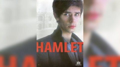 Hamlet poster artwork